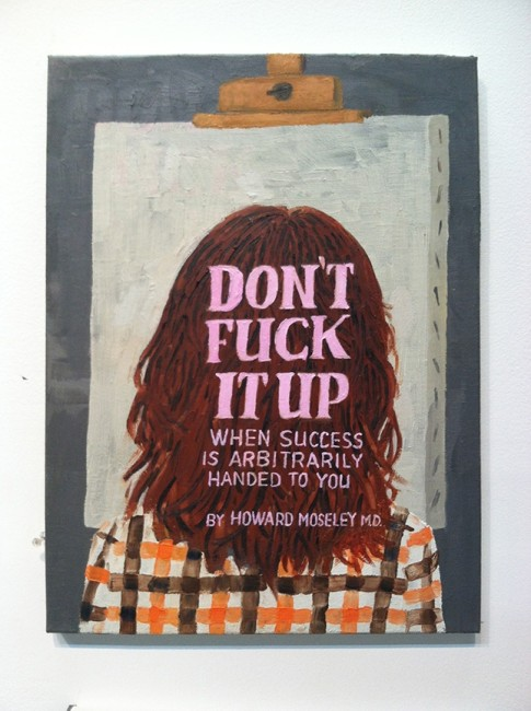 PG-Dont_Fuck_It_Up_2015